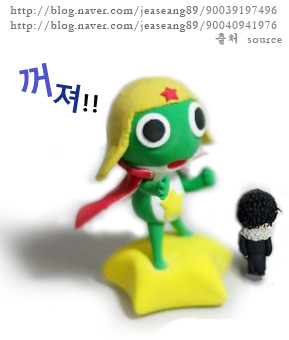 "Keroro over Junpyo~ ""Get out!!"""