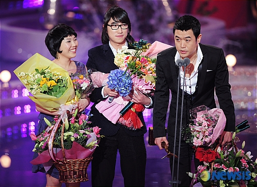 The gag winning the 'Most Outstanding Comedy' at the 2007 KBS Entertainment Awards...